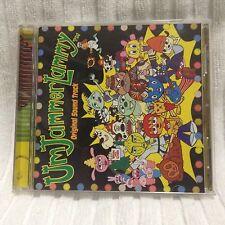 UmJammer Lammy Original Soundtrack