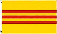 New listing South Vietnam International 3x5 Polyester Flag