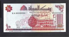 Sudan p-52, UNC, 10 Dinars, 1993, SPECIMEN !!
