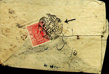 NEPAL 12p ON COVER WITH SCARCE POSTMARK