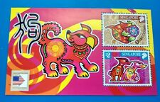 Singapore 2006 Zodiac Year of the Dog - Washington Stamps Exhibition M/S