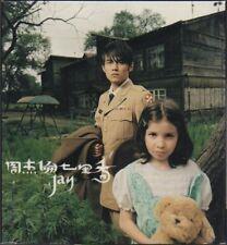 Jay Chou Jie Lun / 周杰倫 - 七里香 CW/Box (Out Of Print) (Graded:NM/EX) POCD1879