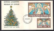 CYPRUS 1970 CHRISTMAS MURAL PAINTING SET OF 4V. OFFICIAL Christmas Tree FDC