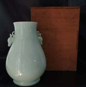 A Rare and Important Chinese  Vase Glaze Porcelain Qing Dynasty