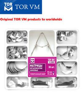 1.330-50 mkm Dental Saddle Contoured Metal Matrices Universal Kit 36 pcs/pack