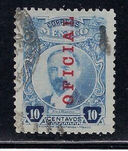 MEX 1918 10c FRANCISCO I MADERO OFFICIAL  ISSUE  STAMP  SC#0120 CV$25+  (al304)