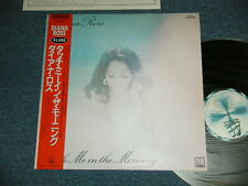 DIANA ROSS (SUPREMES) Japan 1976Reissue VIP-28 NM LP+Obi TOUCH ME IN THE MORNING