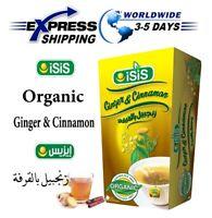 Bio ISIS Natürlich Ägyptischer Zimt & Ingwer Kräute Tee Getränke زنجبيل بالقرفة