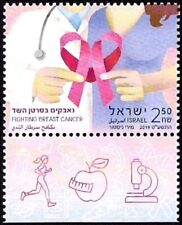 ISRAEL 2019 - FIGHTING BREAST CANCER - MEDICINE - A STAMP WITH A TAB - MNH
