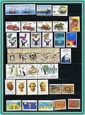 AUSTRALIA 1983 FULL COLLECTION as in YEAR BOOK (47 STAMPS) MNH