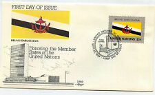United Nations #567 Flag Series 1989, Brunei Darussalam, Artmaster FDC