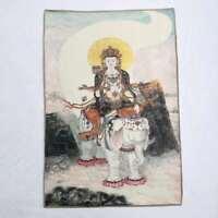 "36""Tibet Tibetan Cloth Silk Rulai Samantabhadra Bodhisattva Tangka Thangka Mural"