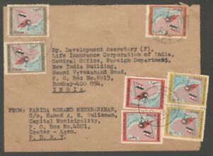 AOP Yemen PDR 1971-77 Maps x 7 on cover to India
