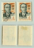 Russia USSR 1967 SC 3327 Z 3399 MNH and used . rta3897