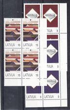 Latvia Scott 349-351 Mint NH blocks (Catalog Value $30.00)