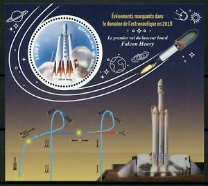 Space Stamps 2018 MNH Astronautics Launch Falcon Heavy 1v M/S
