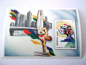 1996 Belarus Olympic Games - Atlanta USA. M/S u/m Mi.163. T54