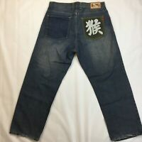 Drunken Monkey Designer Denim Blue Jeans Wide Leg Men's Size: W 36 x L 32