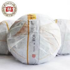 2015yr Dayi V93 puer shu tea, batch 1502 ripe pu er  TAETEA top grade puerh tea