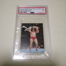 Japanese wrestling 1974 New japan Andre the Giant yamakatsu PSA7 #25 NWA WWE