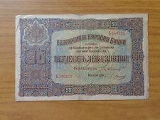 banconota BULGARIA 50 AEBA NUMISMATICA SUBALPINA