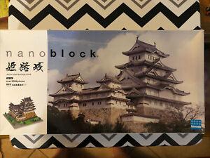 Nano Block Himeji Castle NB-006 Building Block Kit Japan Import NEW