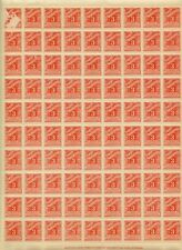 GREECE 1913-28 Postage Due 3 Lepta Complete Sheet of 100 MNH **