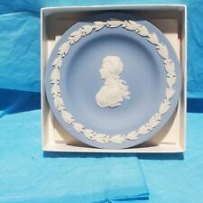 Wedgwood Jasper Pale Blue Round Sweet Dish - Princess Annes Wedding #275