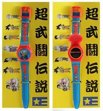 Dragon Ball Z Future Trunks Watch Dragonball Z DBZ USA Seller