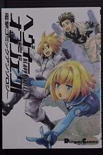 JAPAN manga: Heavy Object Dengeki Comic Anthology