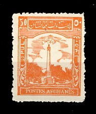 AFGHANISTAN - 1934 - Mi.257 50P Orange - Neuf / Mint *