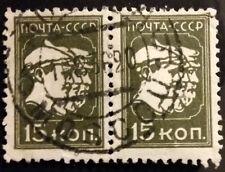Russia (URSS) 1929-41 VFU blocco di 2 Standart ISS. MNG WMK-, K,,, R#003080