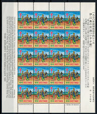Japan Ryukyu Islands 1970 - 71 Christmas Seal MNH perforate sheet (R10)