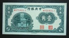 10 cents note Central Bank of China 1931 unc # 47