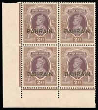 Bahrain 1940 KGVI 2r purple & brown block of four superb MNH. SG 33.