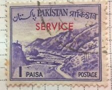 Pakistan  stamps - Khyber Pass - 1961 1 paisa