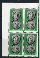 La Grecia; 1963 PRIME MONETE GRECHE emissione BELLE Nuovo di zecca Gomma integra, non linguellato angolo di blocco