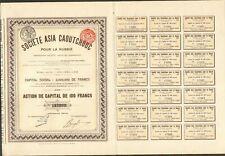 Société ASIA CAOUTCHOUC (BELGIQUE RUSSIE)  (D)