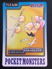JAPANESE POKEMON CARD CARDDASS - DODRIO No.085 1997 POCKET MONSTERS - NM