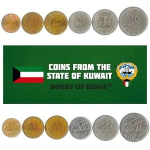 SET 6 COINS FROM KUWAIT. 1, 5, 10, 25, 50, 100 FILS. MIDDLE EAST MONEY 1962-2011