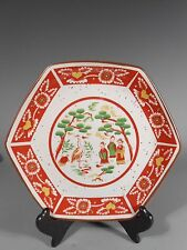China Chinese Figural Crane & Turtle Decor Porcelain Plate ca. 20th century