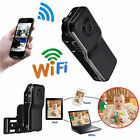 WIFI Mini DV DVR Hidden Digital Thumb Video Recorder Camera Webcam Camcorder