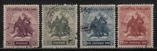 Thailand 1955 King on War Elephants set Sc# 305-08 used