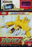 Bandai Digimon Digital Monsters Xros Wars Fusion 09 Sparrowmon action figure