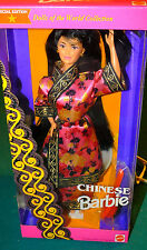 1993 Special Edition Chinese China Barbie Dolls of the World Dotw Nib Asian