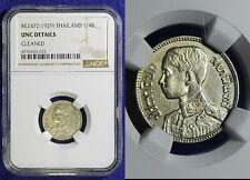 Thailand BE2472 (1929) 25 Satang 1/4 Baht Silver Coin