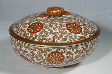 JAPAN Beautiful Meiji Period Hand Painted KUTANI Lidded Bowl Signed 1900 Green