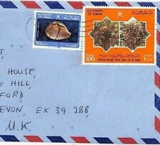 HH222 Gulf OMAN Cover 1982 Commercial Air Mail England {samwells-covers}PTS