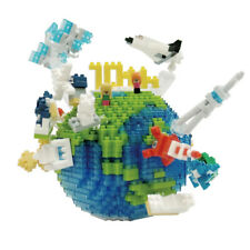 NEW NANOBLOCK Deluxe THE EARTH Building Blocks Nanoblocks Nano NBM-028