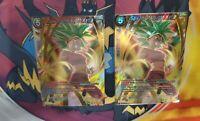 X4 Dragon Ball Super Saiyan Onslaught Kefla  BT4-019  SR